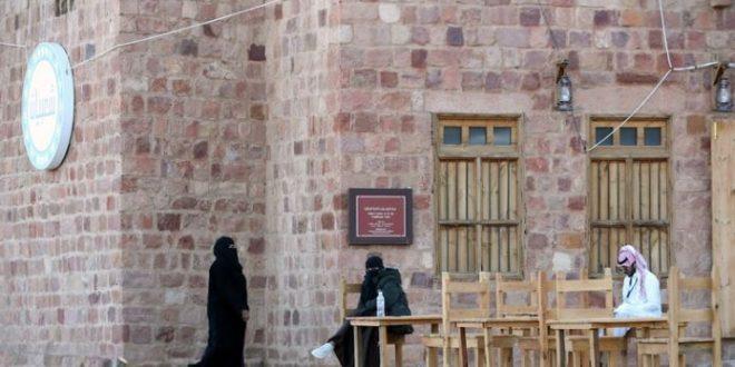 الهيئة السعودية للسياحة تفتح مكتباً في سيئول لتنشيط الحركة من كوريا