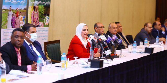 التضامن تطلق حملة بالوعى مصر بتتغير للأفضل بقرى حياة كريمة في 4 محافظات