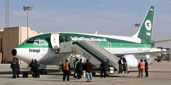 الطيران المدني العراق تصدر توجيها للشركات بشأن الشهادة الدولية للتلقيح