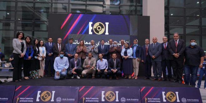 ختام الأولمبياد المصري 14 للمعلوماتية بالأكاديمية العربية البحرية بالعلمين