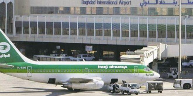 مصر للطيران تطلب من عملائها المتجهين للعراق مراجعة حجوزاتهم لبغداد وأربيل