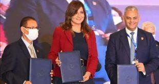 الهجرة تعلن تفاصيل إصدار وثيقة تأمين سفر وحوادث للمصريين بالخارج مطلع 2022