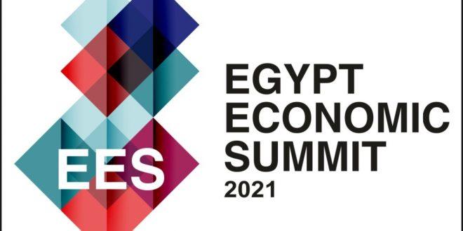 قمة مصر الاقتصادية تناقش الفرص الاستثمارية بعدد من القطاعات ديسمبر المقبل