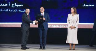 إعلان جوائز مصر للتميز الحكومي بحضور رئيس الوزراء والقرقاوي