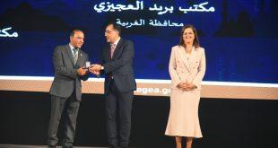 البريد المصري يفوز بجائزة مصر للتميز الحكومي في تقديم الخدمات للمواطنين