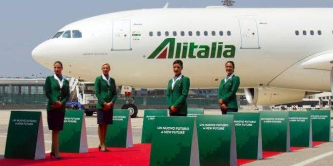 آخر رحلة طيران لشركة أليتاليا تصل روما اليوم بعد قرار تصفيتها