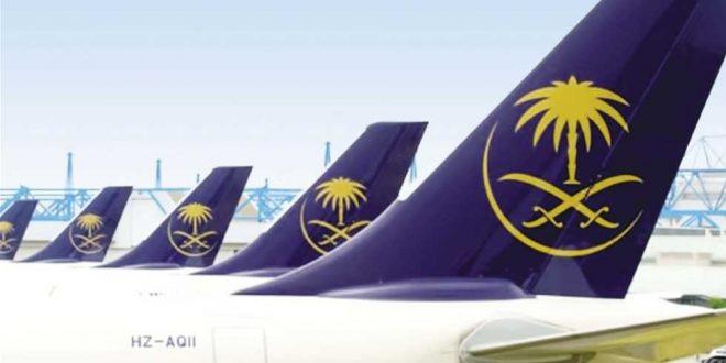 مصدر بشركة مصر للطيران يعلق على تعميمات سعودية جديدة بشأن عودة المدرسين