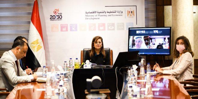 وزيرة التخطيط تبحث مع رئيس البنك الاسلامي مقر المكتب الاقليمي بمصر