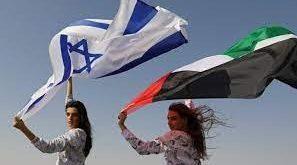 الإمارات تكشف حجم التبادل التجاري غير النفطي مع إسرائيل بلغ 700مليون دولار
