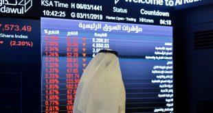 أسهم التجزئة والسياحة تستفيد من تخفيف الإجراءات الاحترازية في السعودية