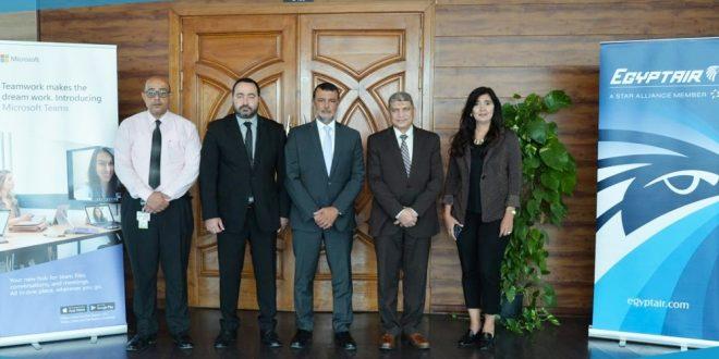 أكاديمية مصر للطيران للتدريب تفعل برنامج Microsoft teams للتعليم عن بعد