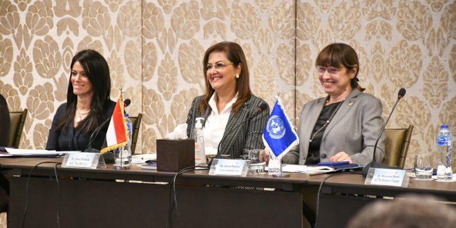 هالة السعيد ترأس اجتماع الأمم المتحدة لتطوير استراتيجية تمويل التنمية بمصر
