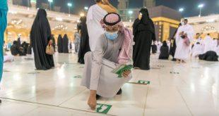 رئاسة المسجد الحرام والنبوي تزيل ملصقات التباعد لتفعيل تخفيف الإجراءات