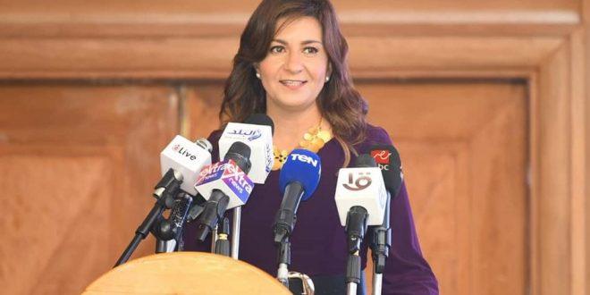 الهجرة : مصر الخامسة عالمياً في تحويلات المصريين بالخارج وحشدنا 50 مستثمرا
