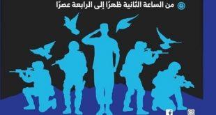 ندوة بكلية اللغة والإعلام بالأكاديمية العربية فى ذكرى إنتصارات أكتوبر 48