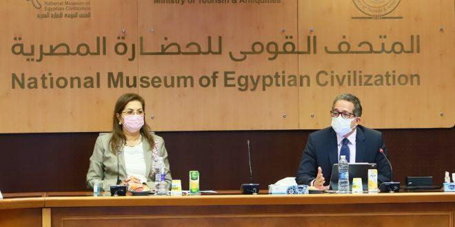 اجتماع مجلس إدارة المتحف القومي للحضارة برئاسة العناني وحضور هالة السعيد